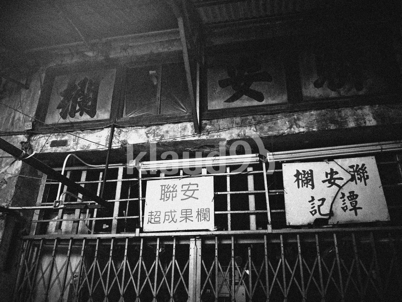 Signboards in Hong Kong
