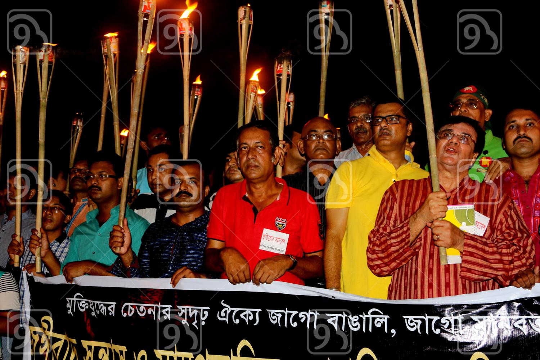 Anti-militancy protest