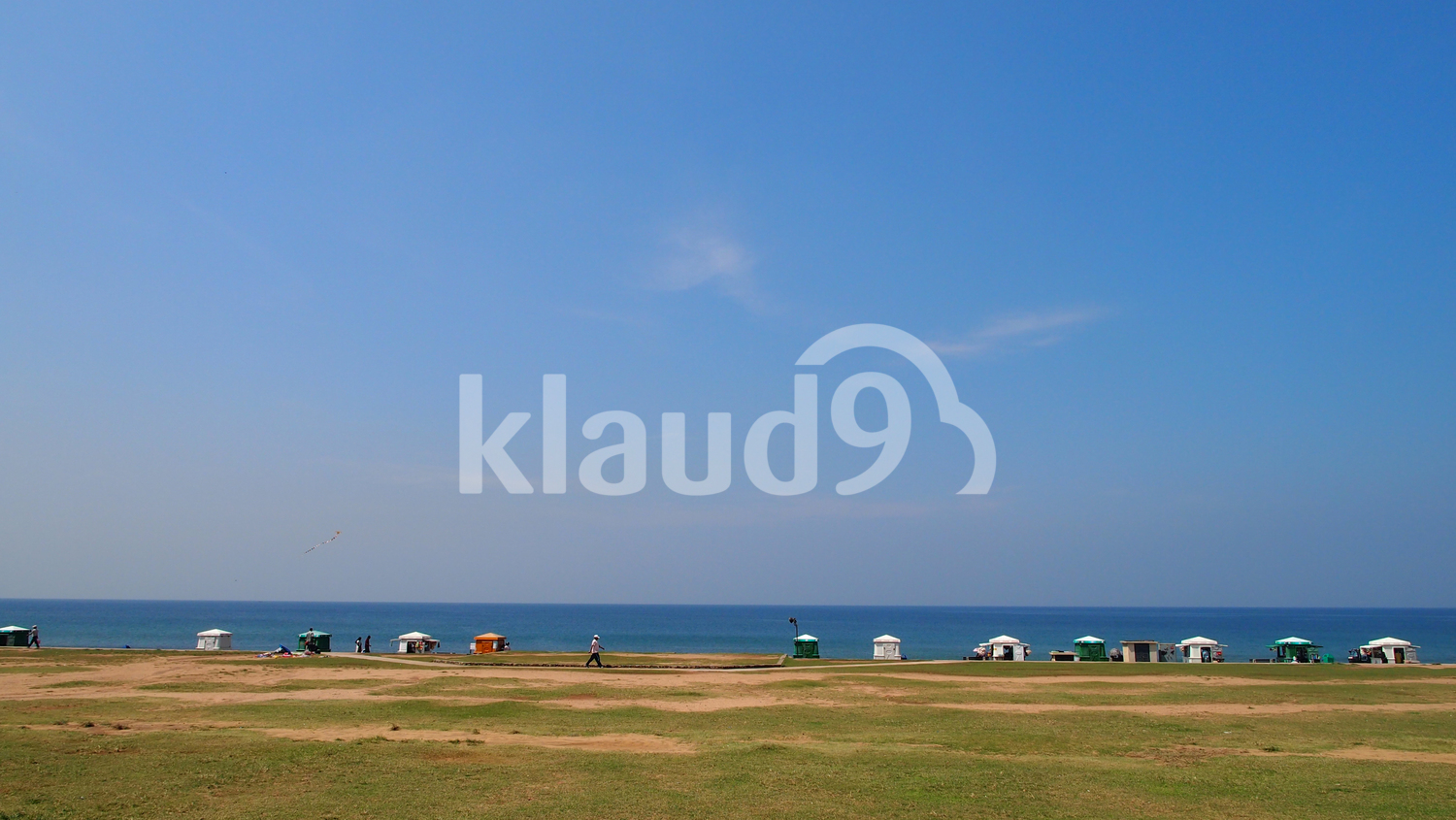 Galle Face