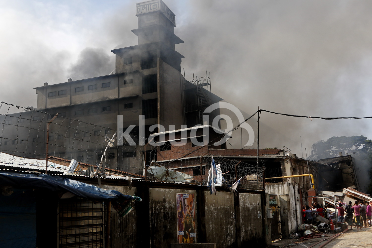 Bangladesh factory on Fire