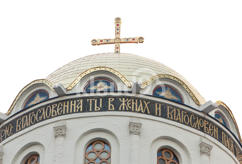 Russian Orthodox church dome