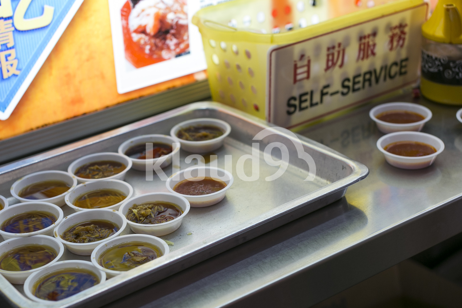 Chinese spices at hawker