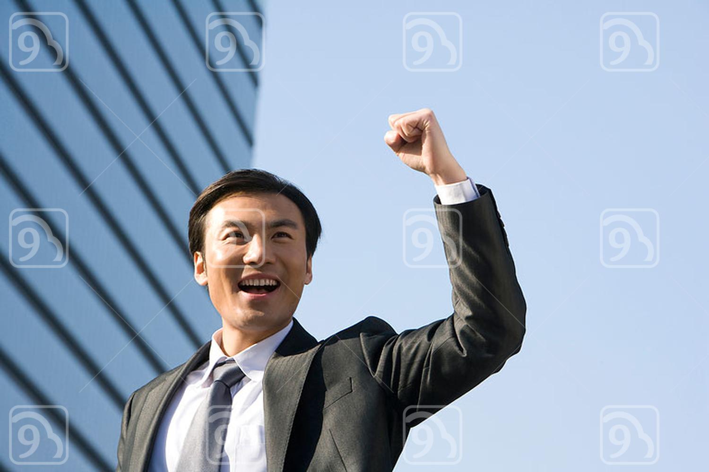 Celebrating a business success