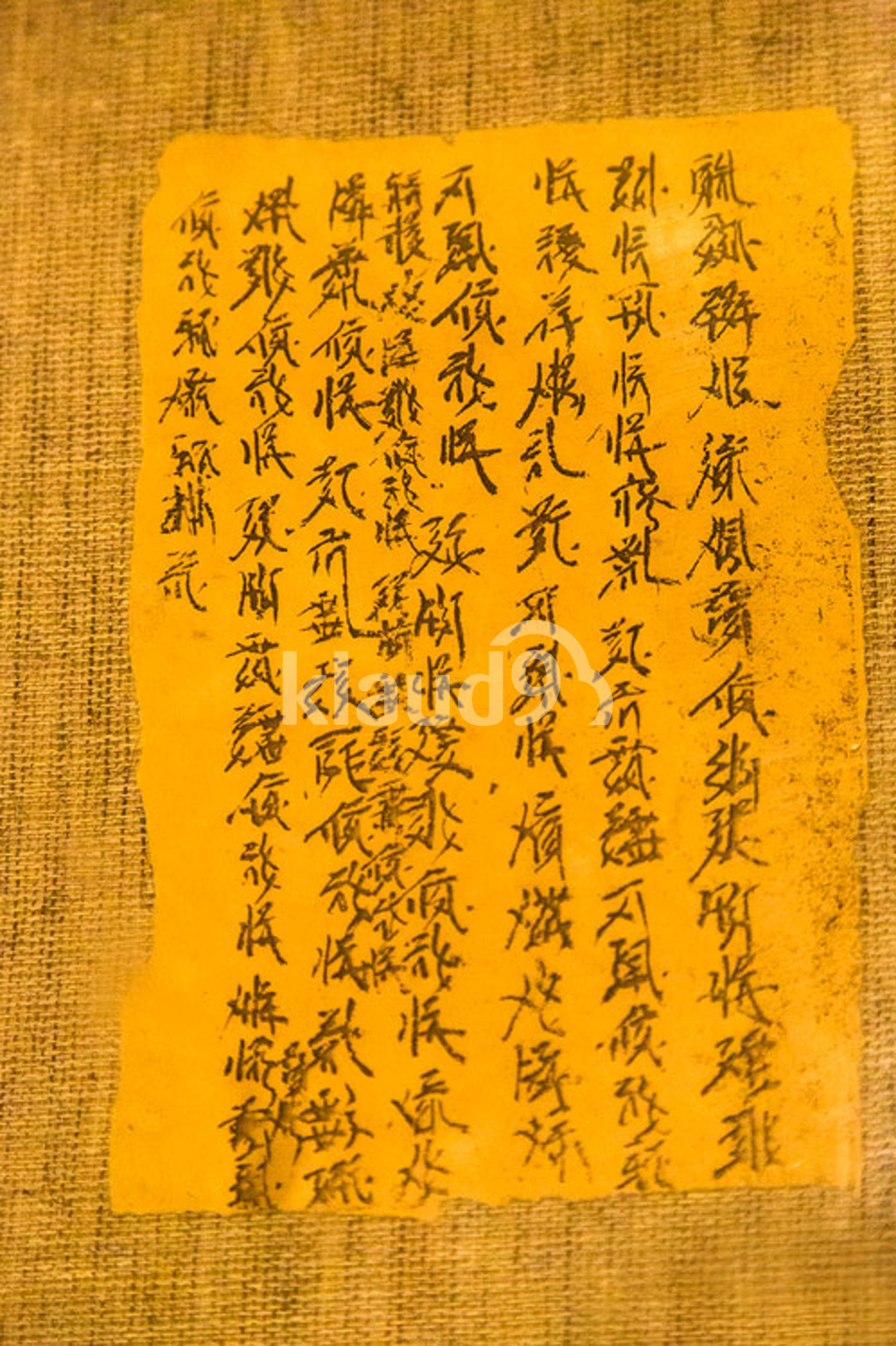 Tangut contract