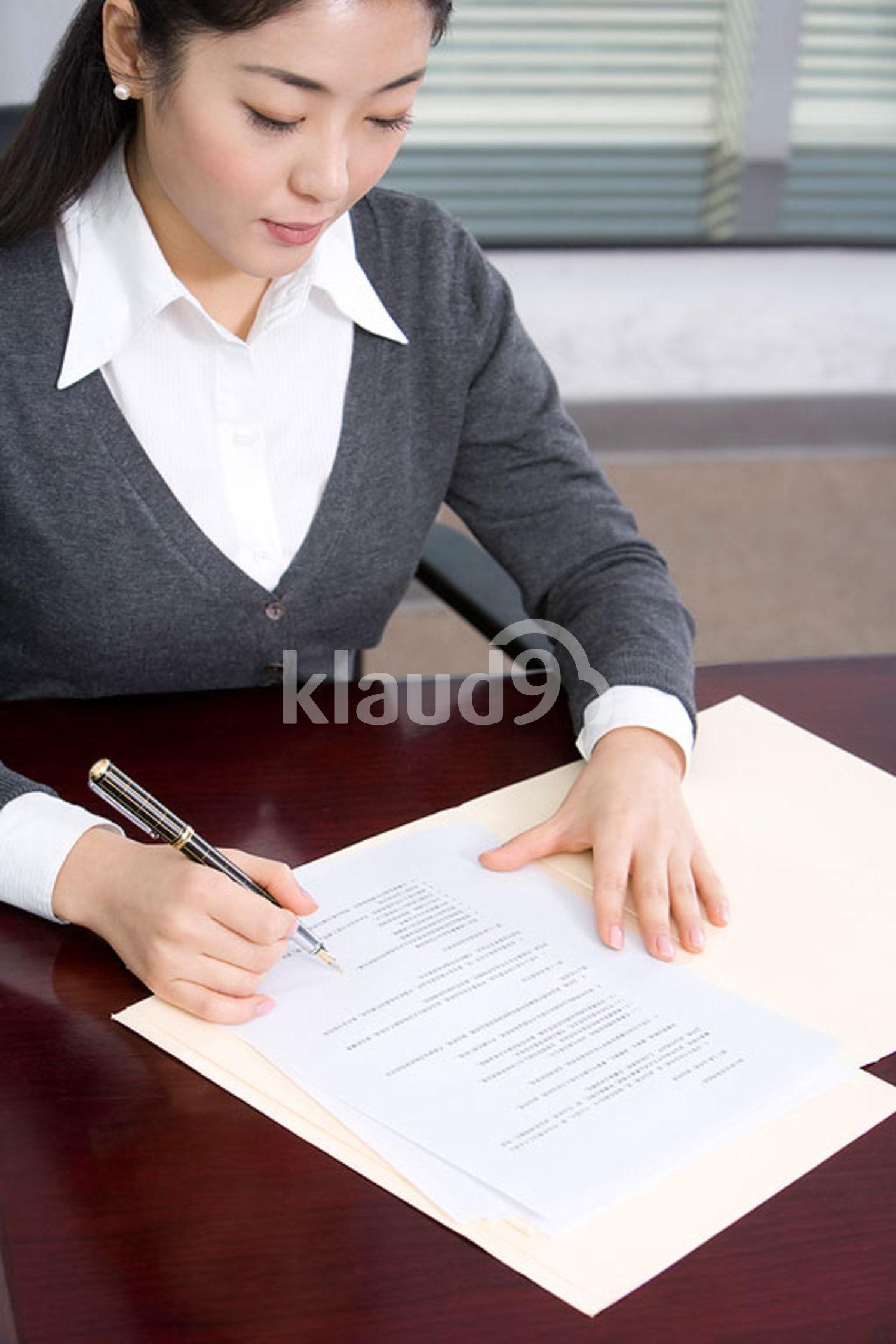 Chinese businesswoman working