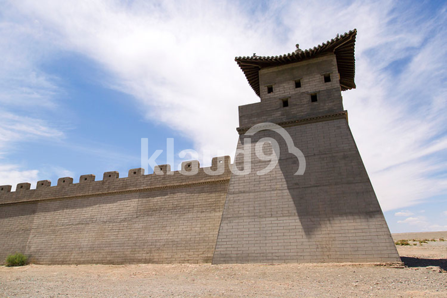 Ancient Chinese fortified Wall